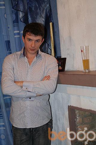 Фото мужчины Raxx2011, Караганда, Казахстан, 34