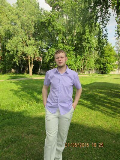 Фото мужчины Александр, Новозыбков, Россия, 25