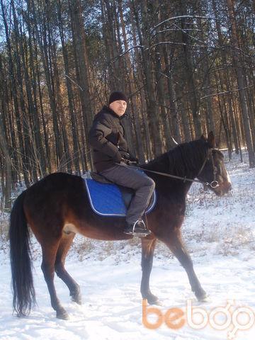 Фото мужчины урод, Уфа, Россия, 37