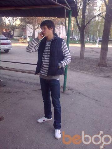 Фото мужчины NoggaNO, Нальчик, Россия, 25