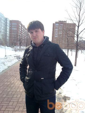 Фото мужчины Slam, Тольятти, Россия, 27
