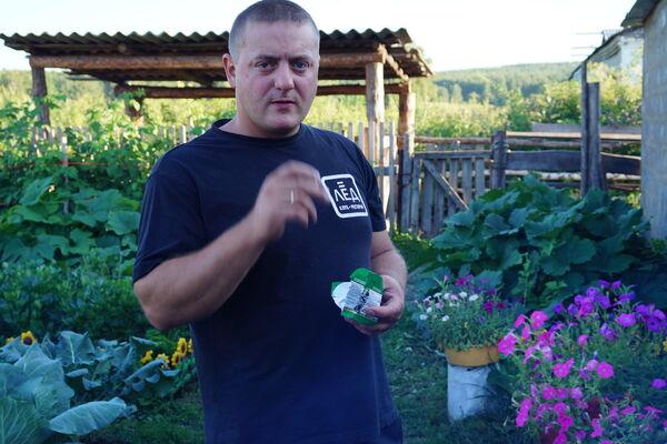 Фото мужчины алекс, Кемерово, Россия, 33