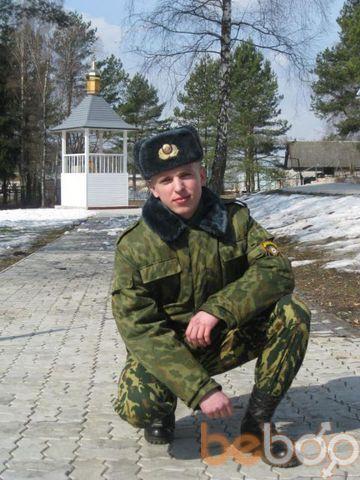 Фото мужчины dimka, Минск, Беларусь, 27
