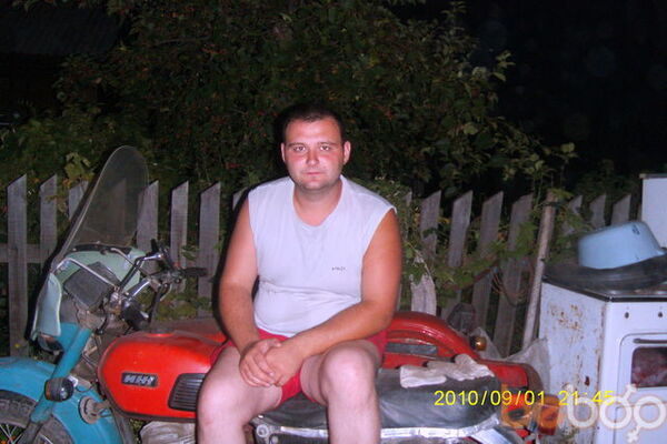 Фото мужчины miha, Новосибирск, Россия, 33