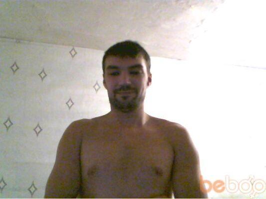 Фото мужчины machoserg009, Якутск, Россия, 34