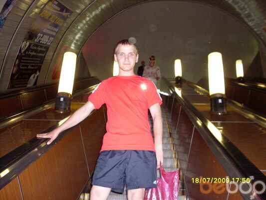 Фото мужчины masyanya, Асбест, Россия, 25