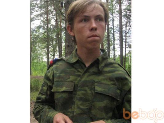 Фото мужчины Infant, Кострома, Россия, 27