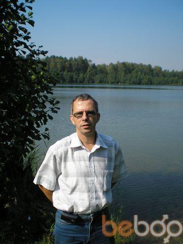 Фото мужчины ktyby190866, Нижний Новгород, Россия, 48