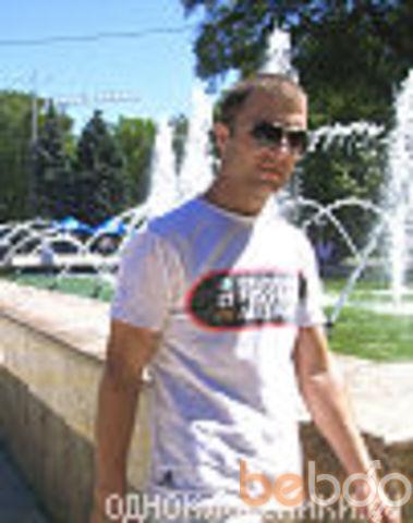 Фото мужчины mishka, Кишинев, Молдова, 30