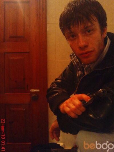 Фото мужчины BARS8BORZ, Алматы, Казахстан, 30
