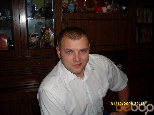 Фото мужчины Игорь, Кишинев, Молдова, 33