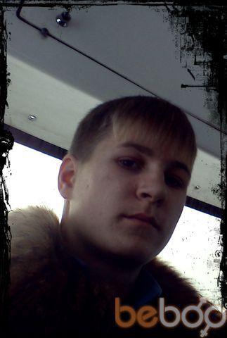 Фото мужчины xperia8, Черкассы, Украина, 26