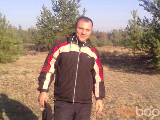 Фото мужчины Alex, Днепропетровск, Украина, 38