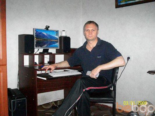 Фото мужчины syltan72, Павлоград, Украина, 45