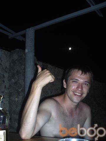 Фото мужчины Igorko171088, Львов, Украина, 28
