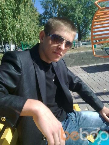 Фото мужчины kamekadze94, Семей, Казахстан, 26