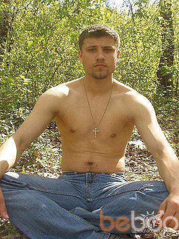 Фото мужчины pasha_crazy, Бельцы, Молдова, 27