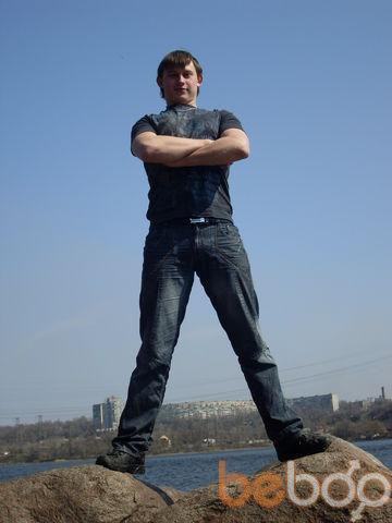 Фото мужчины raven, Харьков, Украина, 25