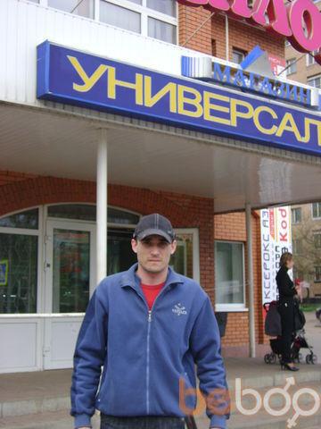 Фото мужчины brat33, Кишинев, Молдова, 32