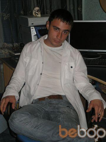 Фото мужчины Aleksei, Солигорск, Беларусь, 32