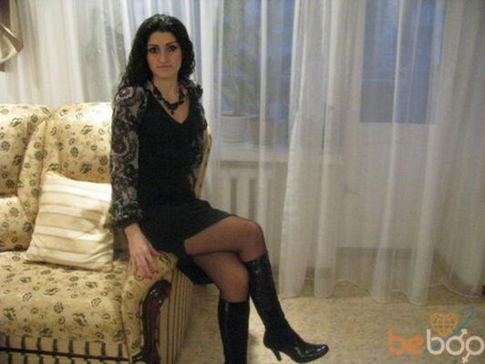 Армянский Сайт Знакомства Девушек