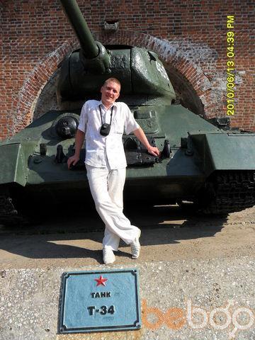 Фото мужчины Vasilek_82, Нижний Новгород, Россия, 34