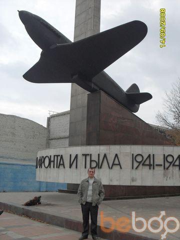 Фото мужчины chegevara84, Саратов, Россия, 33