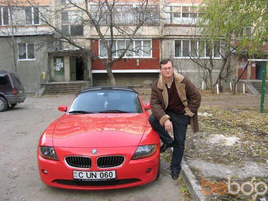 Фото мужчины нептун, Кишинев, Молдова, 43