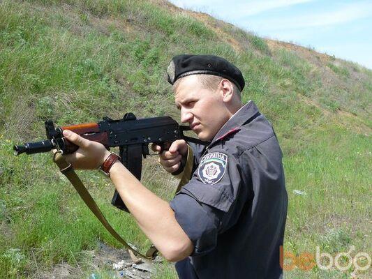 Фото мужчины Haster, Донецк, Украина, 25