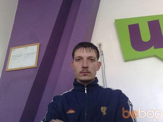 Фото мужчины Punisher, Алмалык, Узбекистан, 31