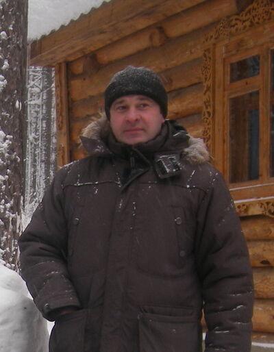 Фото мужчины Сергей, Алматы, Казахстан, 47