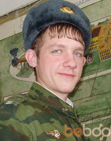 Фото мужчины fssp, Нижний Новгород, Россия, 30