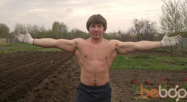 Фото мужчины Димка, Москва, Россия, 30