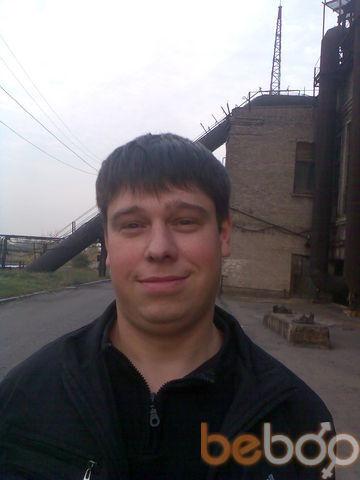 Фото мужчины Саня, Днепропетровск, Украина, 32