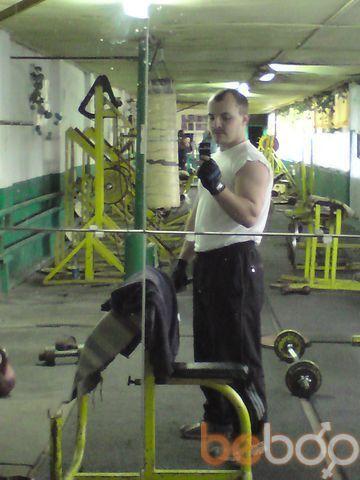 Фото мужчины Denis, Бельцы, Молдова, 34