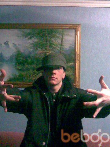 Фото мужчины Dima, Павлодар, Казахстан, 29