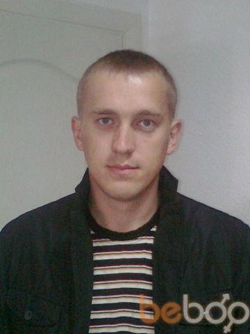 Фото мужчины Miroslawshik, Житомир, Украина, 31