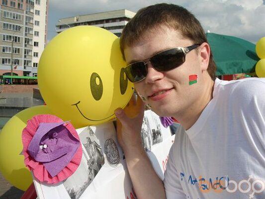 Фото мужчины serge, Минск, Беларусь, 33