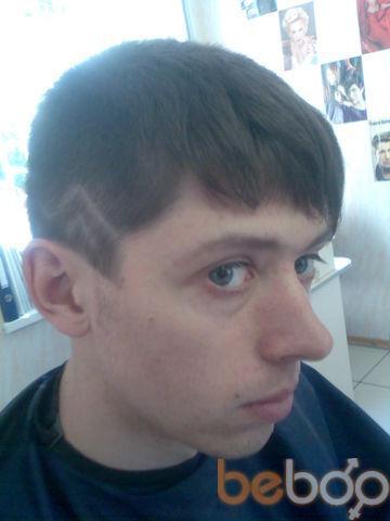 Фото мужчины Andreo, Донецк, Украина, 32