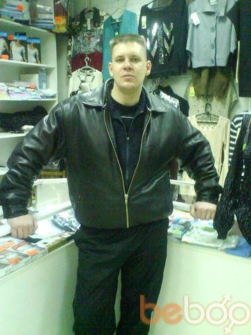 Фото мужчины Dimon, Нижний Новгород, Россия, 34