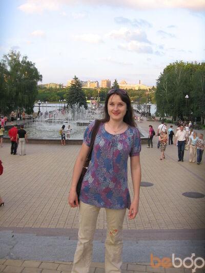 Фото девушки elya1410, Киев, Украина, 32