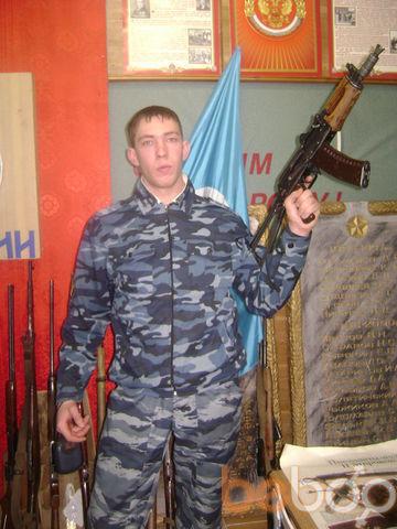 Фото мужчины андрей, Якутск, Россия, 29