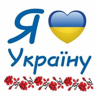 Фото девушки Елена, Краматорск, Украина, 29