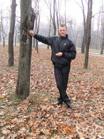Фото мужчины игорь клик, Кривой Рог, Украина, 29