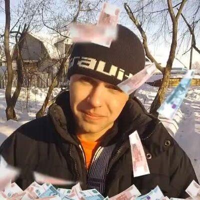 Фото мужчины ИВАН, Коломна, Россия, 29