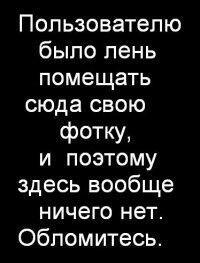 Фото мужчины Александр, Белово, Россия, 31
