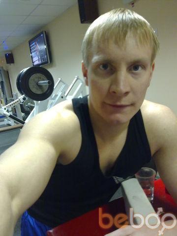 Фото мужчины григорий, Заполярный, Россия, 32