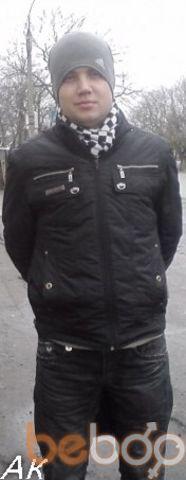 Фото мужчины andreyka1992, Москва, Россия, 25