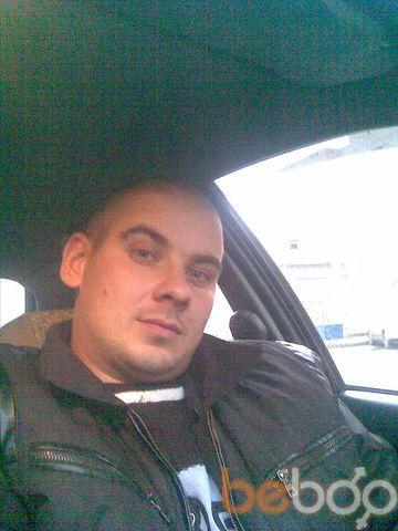 Фото мужчины андрей, Балхаш, Казахстан, 35