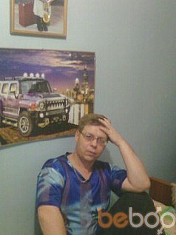 Фото мужчины sergh, Ижевск, Россия, 37